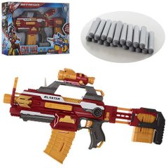 "Фото Бластер ""Civil War"" (61см, мягк.пули 20шт, свет) (Китай) от интернет-магазина ""Детки Непоседки"""